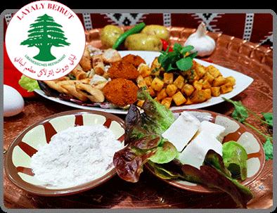 Layali Beirut